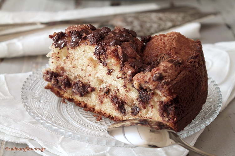 Janet Coffee Cake