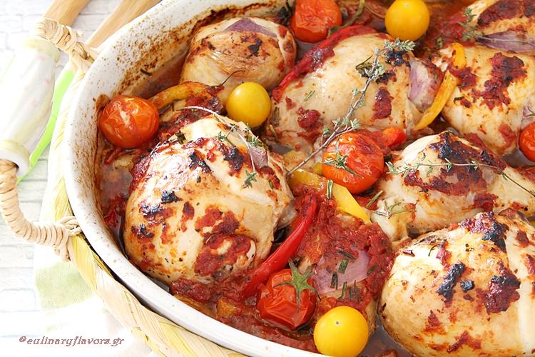 Summer Vegetables Chicken Casserole