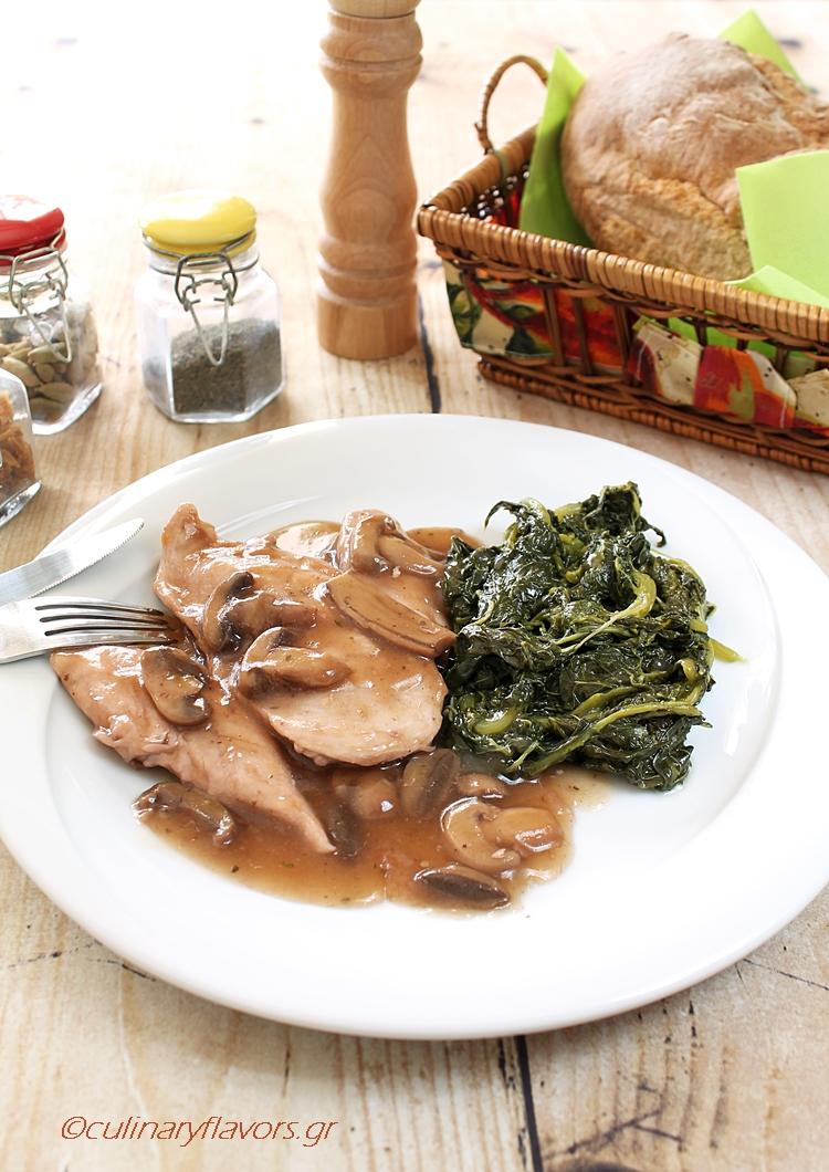 Red Wine Chicken with Vlita