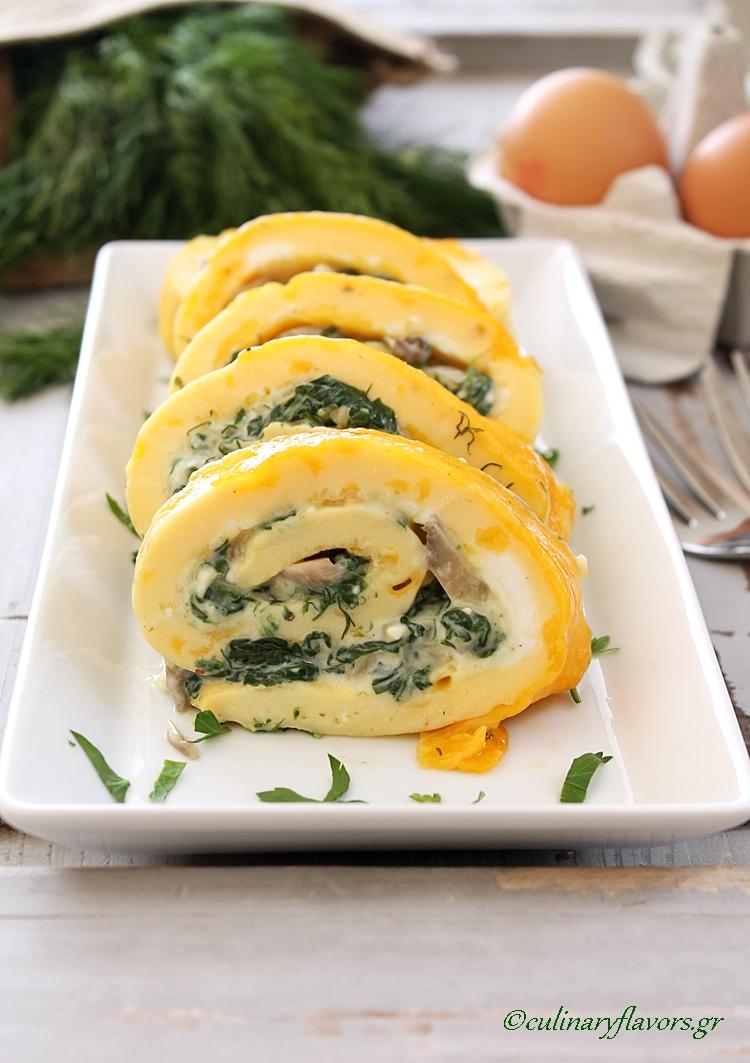 Omelet Rolls