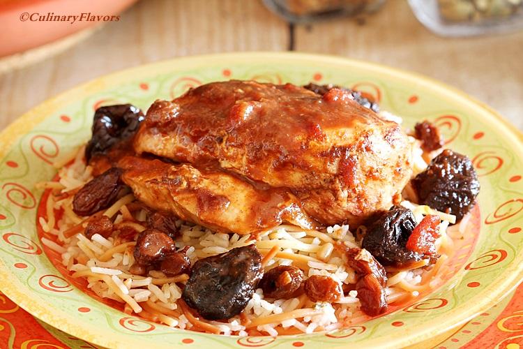 Chicken Marocain