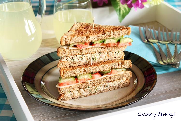 Tuna Salad Club