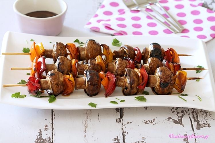 Mushrooms Satay