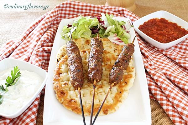 Kebab with Pitas