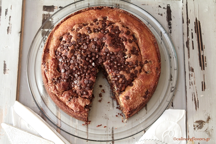 Janet Coffee Cake