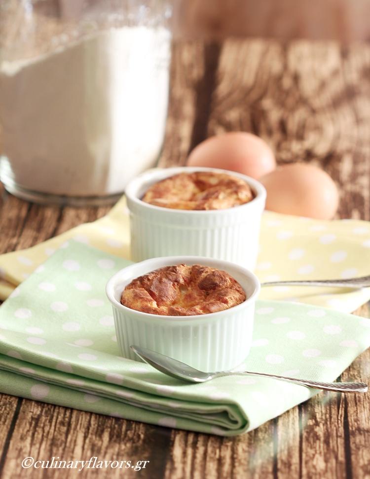 Cream Cheese Souffle