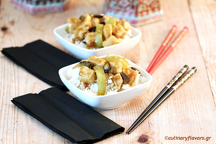 Miso Chicken with Eggplant